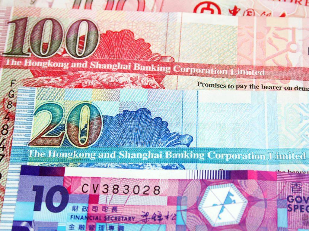 Hong Kong Rare Banknotes And Collectible Paper Money