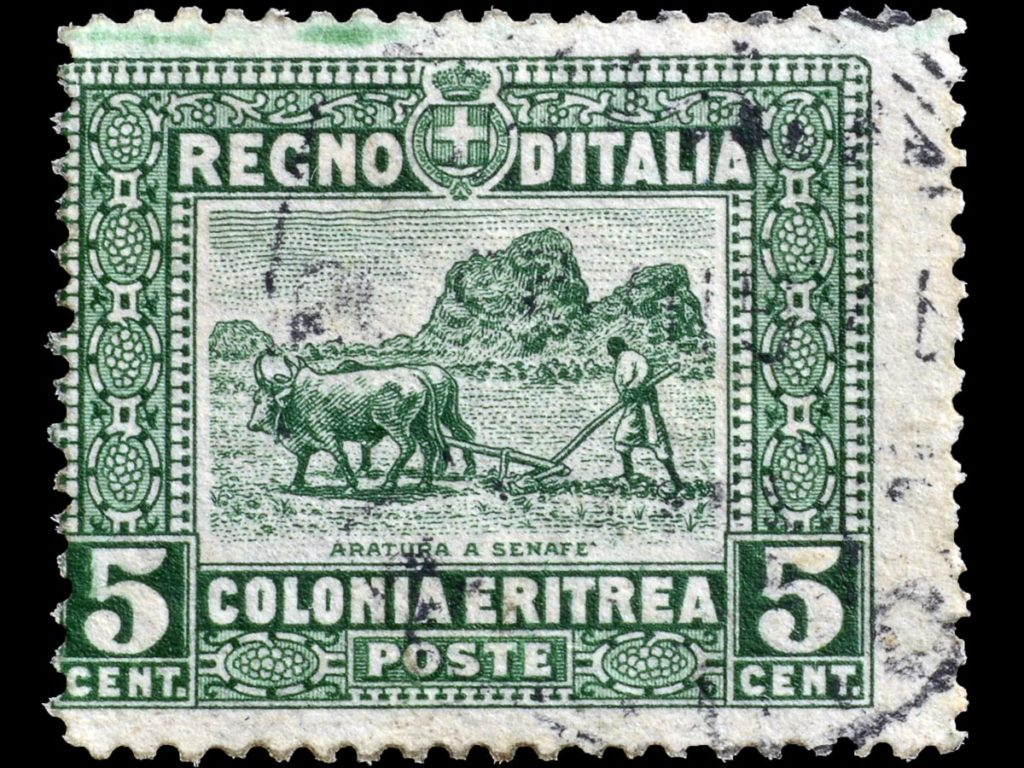 Italian Eritrea rare stamps for philatelists and other buyers
