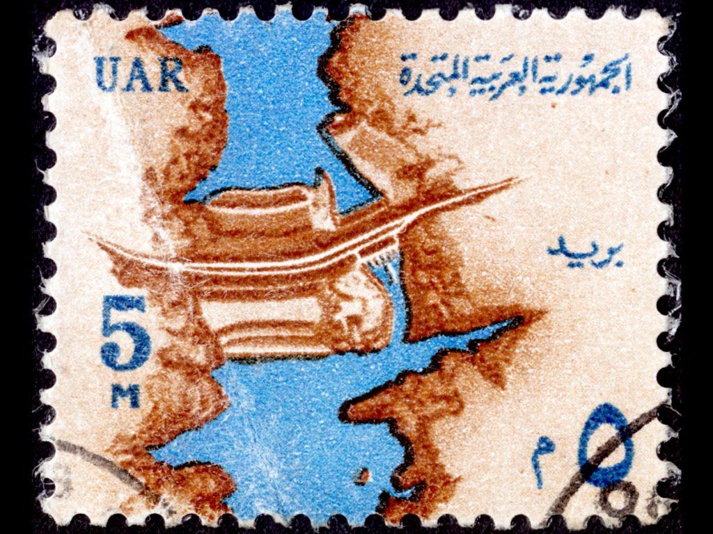 united arab republic stamps for philatelists and other buyers
