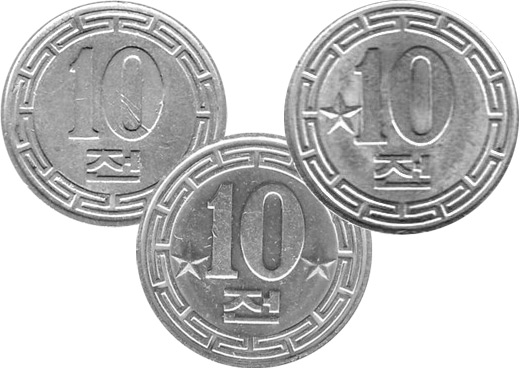 The same North Korean design on three coins: 10 chon coins with (clockwise from top left) no stars, one star, and two stars