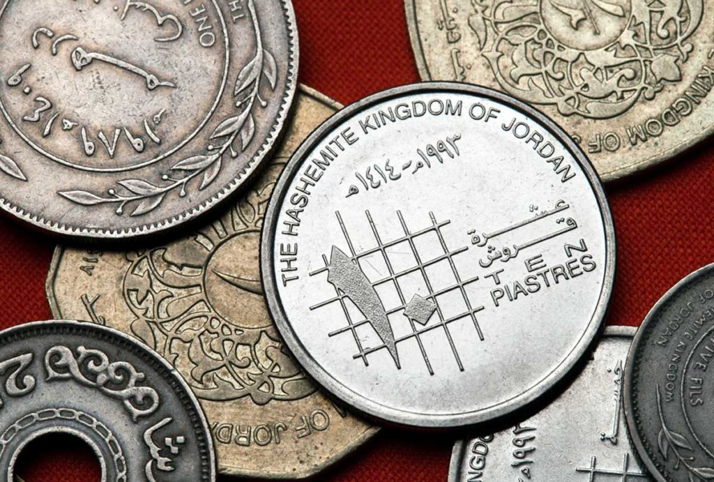 Jordan Rare Coins For Collectors And Other Buyers Megaministore